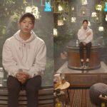 「2PM」ウヨン、ネット放送でファンに感謝の気持ち伝える