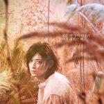 カン・ドンウォン主演映画「隠された時間」、パリ韓国映画祭「観客賞」受賞