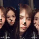 G-DRAGON(BIGBANG)&ジュヨン(元AS)に再び熱愛説…それぞれのSNSに背景同じ写真が数枚