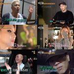 CL、バラエティ番組「二重生活 」の収録中に涙を見せたわけは?