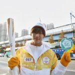 CROSS GENEの日本人メンバータクヤ、平昌(ピョンチャン)五輪聖火リレーの走者に