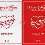 「TWICE」、12月11日にリパッケージアルバム発売=タイトル曲は「Heart Shaker」