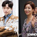 「2PM」ジュノ&女優ユン・セア、バラエティ「知ってるお兄さん」出演へ
