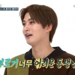 「Block B」ジェヒョ、年下のジコの接し方が難しくなったと明かす