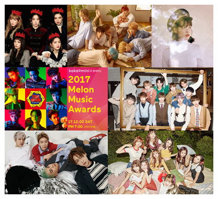 「2017MelOn MUSIC AWARDS」、1次ラインナップ発表…「EXO」、「BTS」、「Wanna One」、「TWICE」ら出演