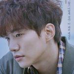 「ただ愛する仲」2PM ジュノ&ウォン・ジナら、4人のキャラクターポスターを公開…運命を物語る眼差しに注目
