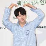 "Wanna Oneファン・ミンヒョン、デビュー100日を迎えた心境を語る…""とても愛された。必ず報いる"""