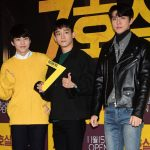 「PHOTO@ソウル」EXO、SHINeeキーら、ディオ出演映画「7号室」VIP試写会に出席