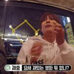 <トレンドブログ>「Block B」ZICO、元カノが出演する映画を勧められた時の表情とは?