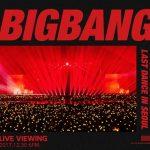 BIGBANG 2017 CONCERT  <LAST DANCE> IN SEOUL ライブ・ビューイング開催決定!!