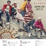 グローバルアイドルグループ【BLANC7】JAPAN LIVE 2017