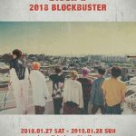 「Block B」、来年1月単独コンサート開催…1年9か月ぶり