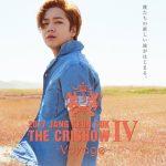 チャン・グンソク、好評開催中のツアー『JANG KEUN SUK THE CRISHOW Ⅳ -Voyage-』アリーナでの追加公演決定!