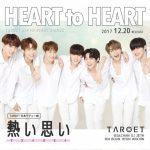 「TARGET JAPAN DEBUT ZEPP TOUR」、12/20(水)日本デビュー記念韓流ファン無料招待Show-Con開催!!