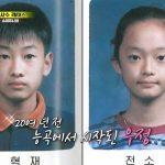 <トレンドブログ>「SJ」ウニョクと女優チョン・ソミンは小学校の同窓生!?