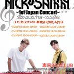 極上の癒しのボイスを持つデュオ『NICK&SAMMY 1st Japan Concert』開催決定