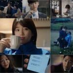 イ・ジョンソク&miss A スジ主演「あなたが眠っている間に」視聴率9.6%で水木ドラマの1位をキープ