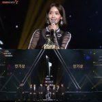 「2017AAA」EXOディオ(ド・ギョンス)、少女時代ユナ、EXO、「人気賞」受賞