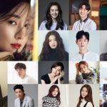 最高の韓流スター イ・ヨンエ出演!ホットな俳優陣がプレゼンターで多数登場 「2017 MAMA」