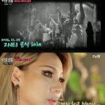 元「2NE1」のCL、グループ解散の心境を涙で語る