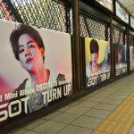 『TURN UP』発売間近のGOT7、原宿駅に10種12枚のフォトボードが出現!!