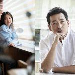 コン・ヒョジン&ハ・ジョンウ、韓国初のライフスタイル&映画祝祭「MEGASTAR FESTIVAL」に参加決定