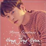 ホン・ジョンヒョン『Merry Christmas With Hong Jong Hyun』12月23日(土)開催決定