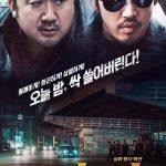 映画「犯罪都市」、ヒット作「軍艦島」超える勢い…ことし上映の韓国映画3位も目前に