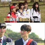 「iKON」、「校則違反修学旅行」で一発芸を披露