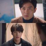 韓国ドラマ「愛の温度」29話
