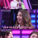 gugudan キム・セジョン、Aileeとの共演に感動「先輩の歌を練習生の時から歌って来た」