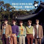 N.Flying、新曲「熱いじゃがいも」で12月7日カムバック!復古スタイルのユニークなポスターを公開