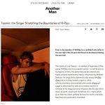 英メディア、テミン(SHINee)を称賛 「K-POPの境界を拡張するアーティスト」