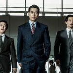 チョ・インソン×チョン・ウソン共演、『ザ・キング』衝撃の特報解禁!