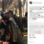"""<トレンドブログ>「JYJ」ユチョンの婚約者が久しぶりにSNSを更新。""""偽アカにご注意""""!?"""