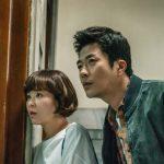 クォン・サンウ×ラブコメ・クイーン チェ・ガンヒ夢の共演!「推理の女王」2018年3月2日&4月3日DVDリリース決定!