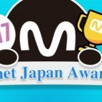 【Mnet】韓流ファンが選ぶMnet今年最高の作品は⁉「2017 Mnet Japan Awards 」初開催のお知らせ