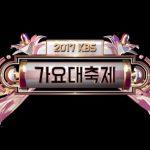 「歌謡大祝祭」防弾少年団、EXO、Wanna One、TWICEら、8チームの最終ラインナップ確定(公式)