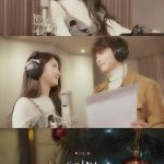Nain Musisギョンリ&2AMチョン・ジヌンが「2人だけのクリスマス」冬のカップルソングティーザーを公開