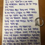 [全文]SHINeeキー、故ジョンヒョンへの手紙を公開『今度会ったらご苦労さまって言ってね」
