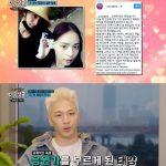 "BIGBANG SOL、ミン・ヒョリンとの結婚に仕事…すべて手にした""ラッキーマン"""