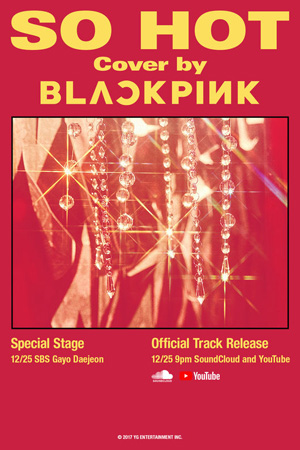 """【公式】「BLACKPINK」から""""Xmasプレゼント""""…「SO HOT」(WG)カバー曲を無料公開へ"""