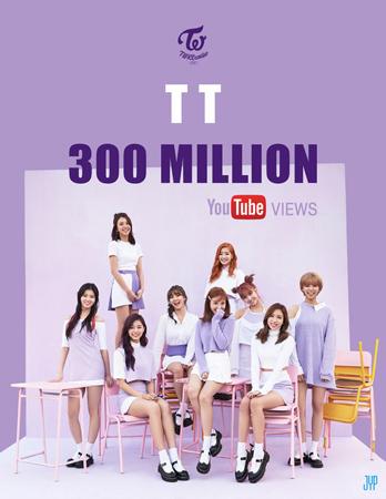 「TWICE」、「TT」MVが再生回数3億回突破! 韓国女性アーティスト初の快挙