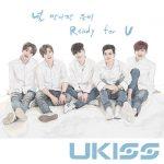 "「U-KISS」、きょう(26日)キソプの自作曲でサプライズカムバック!""1年6か月ぶり"""