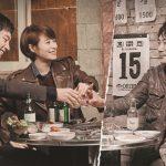 イ・ジェフン&キム・ヘス&チョ・ジヌン主演「シグナル」<シンプルBOX 5,000円シリーズ>  セルDVD-BOX1&DVD-BOX2 2018年4月13日(金)セルリリース