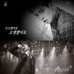 <SBS歌謡大祭典>歌手IU&ユ・ヒヨル、故ジョンヒョン(SHINee)追悼ステージ披露