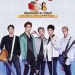 「N.Flying」、年末に台湾公演&1月3日に新曲発表