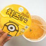 <トレンドブログ>【韓国グルメ】 チーズすぎるミニオンのカップラーメン