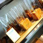 <トレンドブログ>【韓国グルメ】 カロスキルで人気のベーカリー★クリームたっぷりのキューブパン!