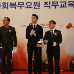 <トレンドブログ>社会服務要員として服務に就く俳優チョン・イルが保健福祉部長官賞を受賞する!